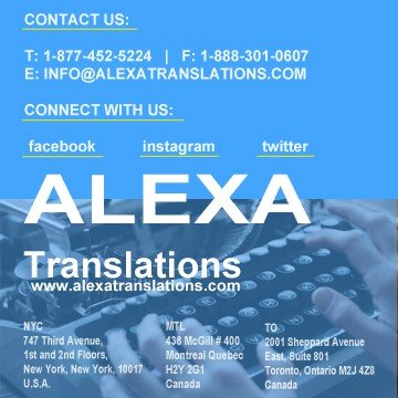 Alexa-Translation-Reklama.jpg